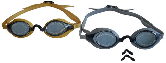 Brýle plavecké závodní silikonové STAR