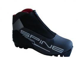 Skol Běžecké boty Spine Comfort NNN - vel. 47