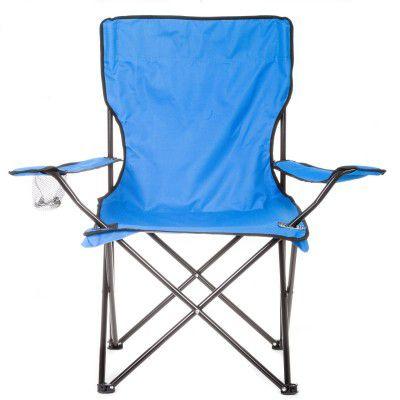 Garthen 56832 Rybářská židle s držákem pohárku
